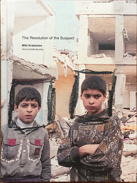 מיקי קרצמן, רזולוציה של חשוד | The Resolution of the Suspect