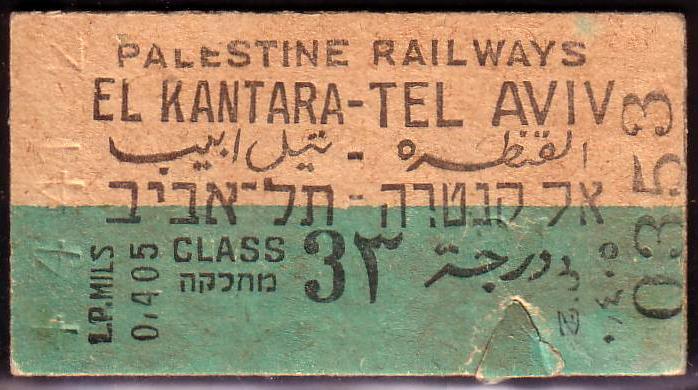 Kantara_Tel_Aviv_Palestine_Railways_Ticket